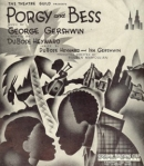 porgy and bess opera poster