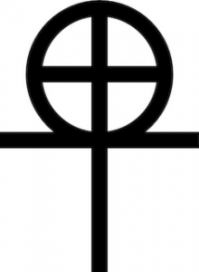 Coptic Gnostic Cross