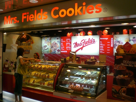 HK_Wan_Chai_MTR_Station_Mrs_Fields_Cookies_1
